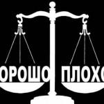 Нравственность порождена обществом – ответ на контраргумент