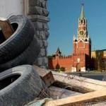 Кремль как главный пособник Революции достоинства в Украине