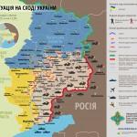 Российско-Украинская война и Бог